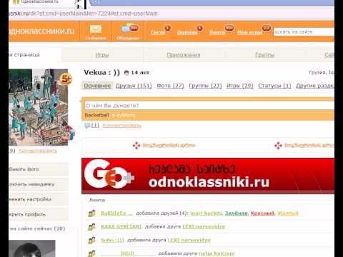 Blokis moxsna suratze odnoklassniki.ru