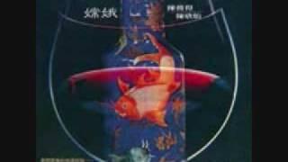 陳彼得 & 陳安妮 - 嫦娥 / Chang'e (by Peter Chen & Annie Chen)