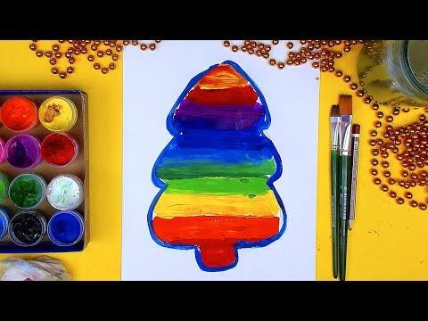 Ёлочка РАДУГА рисуем красками ГУАШЬ с РыбаКит
