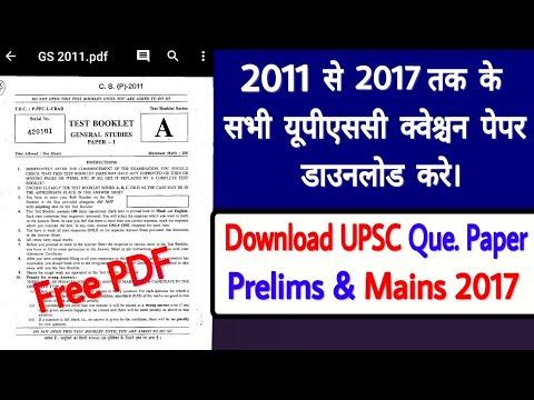 Paper pdf upsc