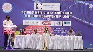 സംസ്ഥാന ടേബിള് ടെന്നീസ്ചാംപ്യന്സ്ഷിപ്പിന്  കൊച്ചിയില് തുടക്കമായി  | State Table Tennis Championsh