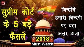 5 Historical Judgments of Supreme Court 2018 | By Ishan [Hindi]