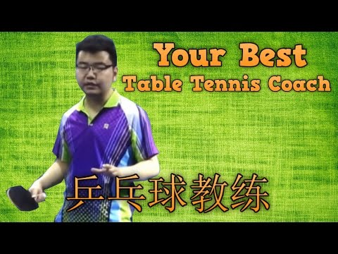 Your Best Table Tennis Coach from China