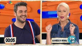 ΦΜ Live - 6.10.2015 - Πέτρος Πολυχρονίδης