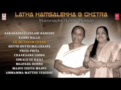 Latha Hamsalekha & Chitra Kannada Item Songs Jukebox    Kannada Songs