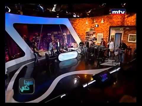 Hussein Al Deek singing Gheirik Ma Bakhtar