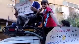روسيا تروّج لحربها في سوريا