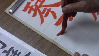 楽以琴 - Yue Yiqin - JapaneseC...