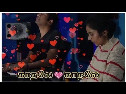 Kathale Kathale Cover Song  Love Whatsapp Status  96 Song  90's Kids Tribute Vijay Sethupathi