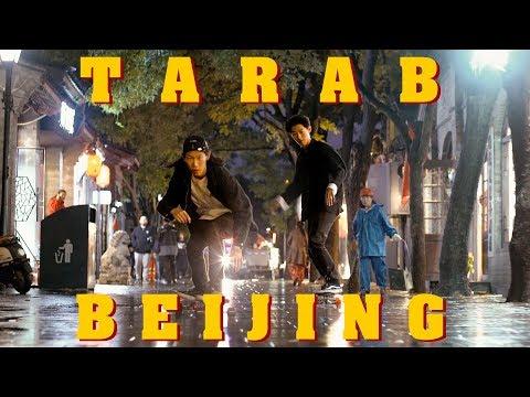 TARAB BEIJING | A LONGBOARD DANCING VISUAL EXPERIENCE