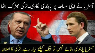 Tayyab Urdgan Response On Austria Decision