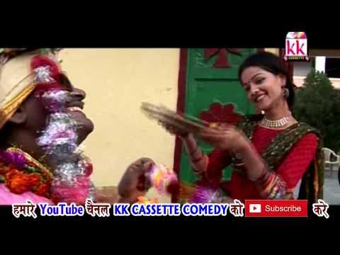 Sevak Ram | (Scene -7)| CG COMEDY | ALKARHA KATHI  | Chhattisgarhi Natak | Hd Video 2019