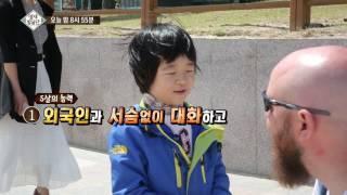 SBS [영재 발굴단] - 7일(수) 예고