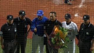 山村達也審判員、1500試合出場達成記念セレモニー 2013.05.20 Bs-DB 山路哲生 検索動画 25