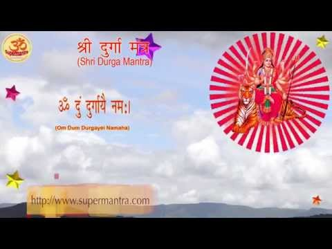 Most Powerful mantra of Maa Durga  - Om Dum Durgayei Namaha