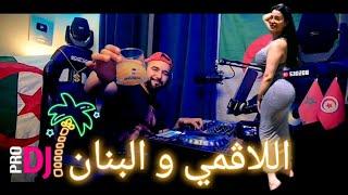 CHINWA Problème 2020 -   Laghmi wa Banane  Remix Dj Tahar Pro