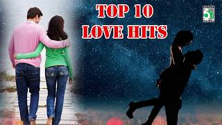 Top 10 Super Hit Popular Love Audio Jukebox