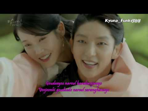 EXO CBX - For You [Scarlet Heart Ryeo / Moon Lovers MV OST] With Lyrics