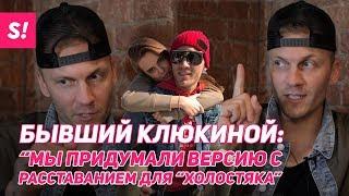 """Дарья Клюкина всех обманула? Скандальная правда о победительнице """"Холостяка"""""""