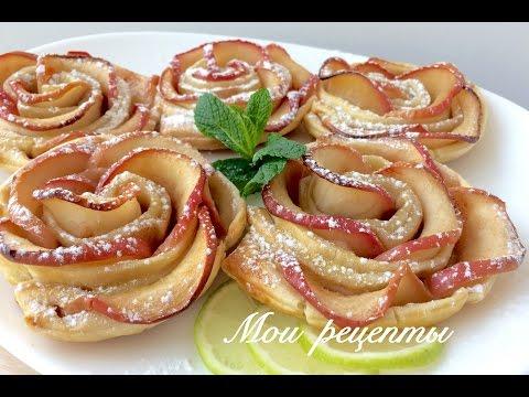 Яблоки в хрустящем тесте