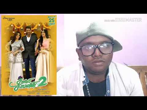 charlie chaplin 2 official trailer download