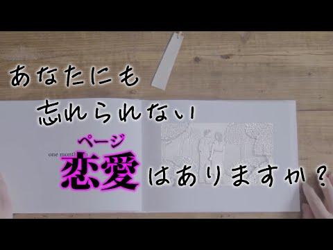 ナオト・インティライミ - 「しおり」リリックビデオ (From 20th Single「ハイビスカス/しおり」 2018.7.10 Release!!)