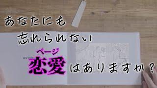 ナオト・インティライミが7/10(火)にリリースする20th Single「ハイビス...