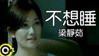 J-POPからの中国語カバー曲