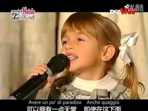 download 《加油耶稣 Forza Gesù》Antoniano��唱团纯净童声-中��语.flv