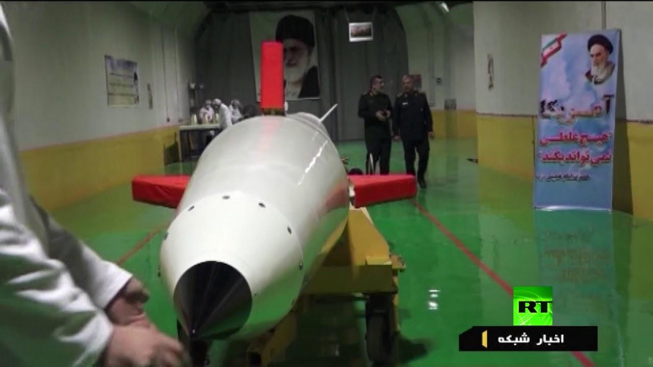 تعرف على مدينة لصناعة الصواريخ تحت الأرض في إيران