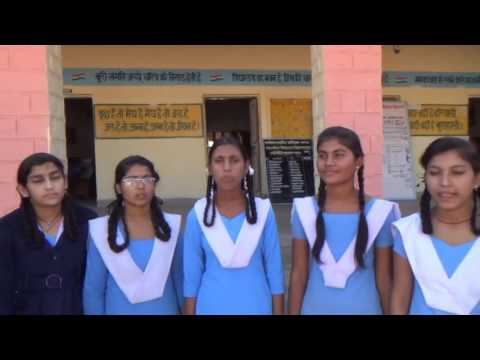 A short Film on Jaisalmer Secondary Education