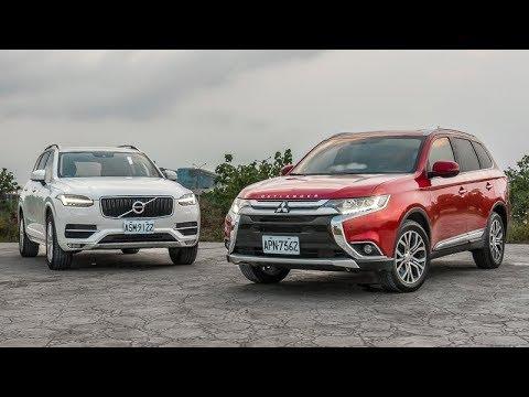 MITSUBISHI OUTLANDER 挑戰 VOLVO XC90!國產、進口 SUV「主動式安全防護」差多少?|CARLINK 鏈車網