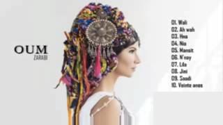 07 _ Oum - Lila / Zarabi  ( Full Album )
