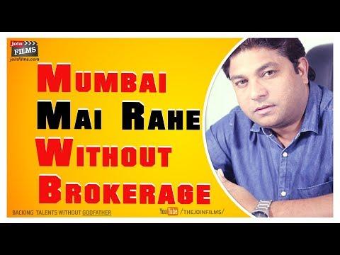 No Brokerage Rented Place In Mumbai|मुंबई मैं बगैर दलाली घर कैसे लें | Filmy Funday #117 | Joinfilms