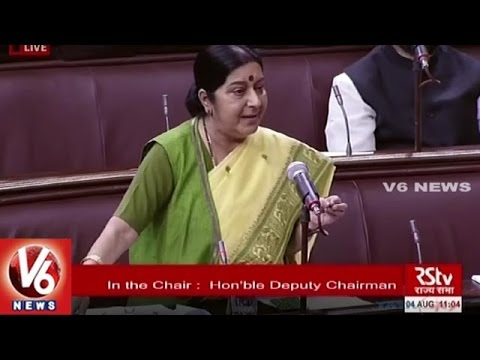 Sushma Swaraj On Extradition of Indian Workers Stuck In Saudi Arabia | Rajya Sabha | V6News