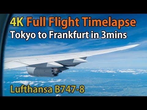Full flight timelapse, Tokyo (Haneda) to Frankfurt, B747-8, Lufthansa [4K]