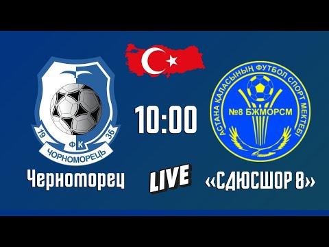 CHERNOMORETS TV: Черноморец-СДЮСШОР №8