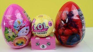 ألعاب بيض المفاجآت بنات و صبيان لول سبرايز