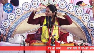 Mere kanha ki Diwani bn Jaoungi Jaya kishori
