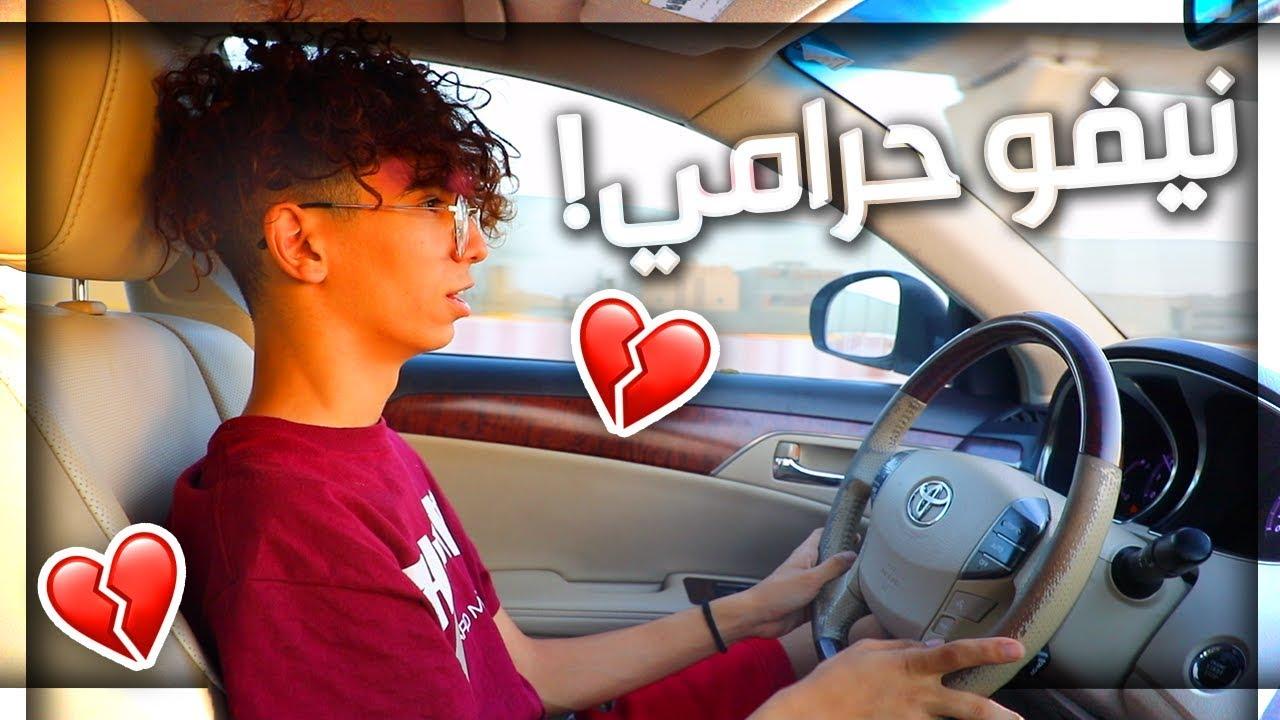 ما توقعت راح يجي هذا اليوم ..