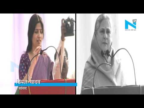 UP Election 2017:  Dimple Yadav and Jaya Bachchan campaign together in Agra