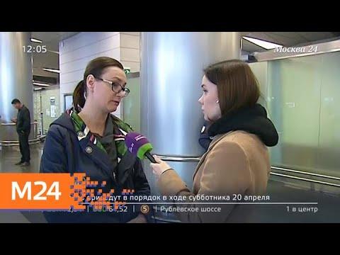 Смотреть фото Cнятые с рейса в Катании школьники прилетели в Москву - Москва 24 новости россия москва