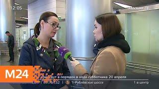 Смотреть видео Cнятые с рейса в Катании школьники прилетели в Москву - Москва 24 онлайн