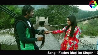 फैसेन भोजी कू | HD video song 2018 || Darshan Negi || NEGI FILM PRODUCTION ||
