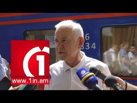 Երևանից մեկնել է Երևան-Բաթումի-Երևան երթուղու այս տարվա առաջին գնացքը