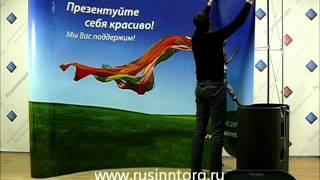 Pop UP_Русьинновация.wmv(, 2012-01-13T13:51:52.000Z)