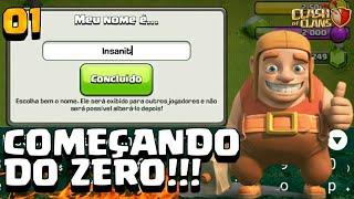 INICIANDO UMA VILA DO ZERO! ESCOLA DO CLASH #01 - CLASH OF CLANS