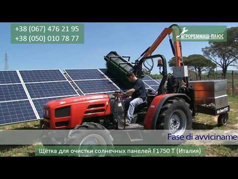 Щётка для очистки солнечных панелей Solar Cleaner F1750T