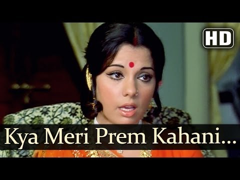 Kya Meri Prem (HD) - Prem Kahani Songs - Rajesh Khanna - Mumtaz - Lata Mangeshkar