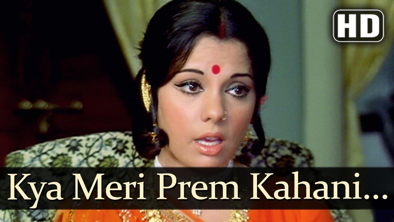 Download Kya Meri Prem (HD) - Prem Kahani Songs - Rajesh Khanna - Mumtaz - Lata Mangeshkar